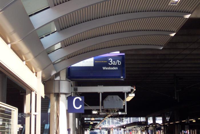 Bahnhof Mainz